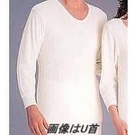 ひだまり肌着 紳士長袖シャツ U首 Mサイズ