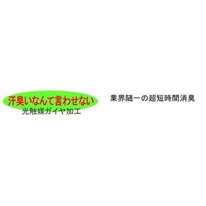 クールビズ 冷感シャツ CoolSpeed(クールスピード) 婦人用 スパッツ Lサイズ ブラック h03
