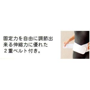 蒸れない暖か腰当(サポーター)L メディロン使用