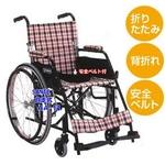 【消費税非課税】自走式 アルミ軽量 車椅子 AA-14 座幅38cm 紺チェック【送料無料】