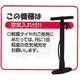 【消費税非課税】自走式 アルミ軽量 車椅子 AA-14 座幅38cm 紺チェック - 縮小画像5