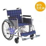 【消費税非課税】自走式 アルミ軽量 車椅子 AA-16 座幅42cm 紺チェック【送料無料】