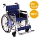 【消費税非課税】自走介助式 車椅子 ABA-01 座幅40cm ブルー