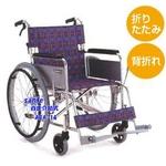 【消費税非課税】自走介助式 車椅子 ABA-14 座幅42cm 紺チエック【送料無料】
