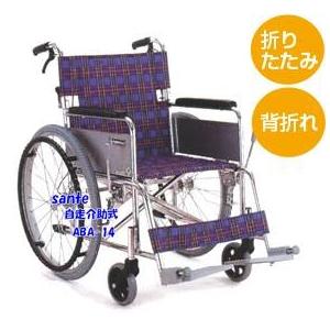 【消費税非課税】自走介助式 車椅子 ABA-14 座幅42cm 紫チエック - 拡大画像