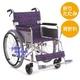 【消費税非課税】自走介助式 車椅子 ABA-14 座幅42cm 紫チエック - 縮小画像1