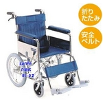 【消費税非課税】介助式 車椅子 BS-02 座幅40cm【送料無料】