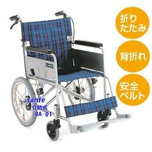 【消費税非課税】介助式 アルミ車椅子 BA-01 座幅42cm 赤チエック - 拡大画像