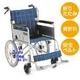 【消費税非課税】介助式 アルミ車椅子 BA-01 座幅38cm ブルー - 縮小画像1