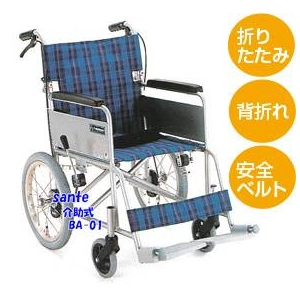 【消費税非課税】介助式 アルミ車椅子 BA-01 座幅42cm ブルー - 拡大画像