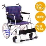 【消費税非課税】介助式 アルミ車椅子 BA-15 ブラウンチエック【送料無料】