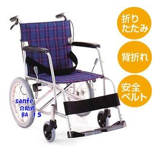 【消費税非課税】介助式 アルミ車椅子 BA-15 紺チエック - 拡大画像