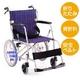 【消費税非課税】介助式 アルミ車椅子 BA-15 紺チエック - 縮小画像1