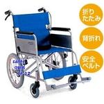 【消費税非課税】介助式 アルミ車椅子 BA-02 座幅42cm 緑チエック【送料無料】