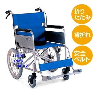 【消費税非課税】介助式 アルミ車椅子 BA-02 座幅40cm ブルー - 拡大画像