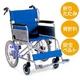 【消費税非課税】介助式 アルミ車椅子 BA-02 座幅40cm ブルー - 縮小画像1