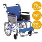 介助式 アルミ車椅子  BA-17 ブルー【送料無料】