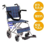 【消費税非課税】旅行用(介助式) アルミ車椅子 BA-t1 紺チエック