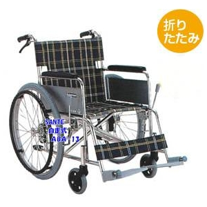 【消費税非課税】自走介助式 アルミ車椅子 ABA-13 紺チエック - 拡大画像