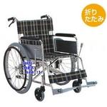 【消費税非課税】自走介助式 アルミ車椅子 ABA-13 座幅42cm 紺チエック【送料無料】