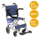 【消費税非課税】旅行用(介助式) アルミ車椅子 BA-t1 エンジ - 縮小画像1