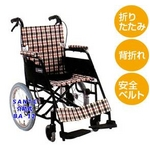 【消費税非課税】介助式 アルミ車椅子 BA-12 座幅40cm 紺チエック【送料無料】