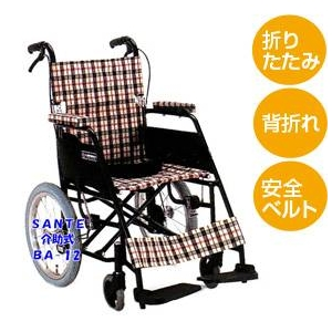 【消費税非課税】介助式 アルミ車椅子 BA-12 座幅38cm ブラウンチエック - 拡大画像