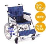 【消費税非課税】介助式 スチール 車椅子 BS-04 座幅40cm【送料無料】