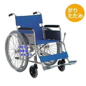 【消費税非課税】自走式車椅子 AA-18 座幅42cm 紺チエック - 拡大画像