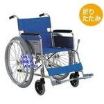 【消費税非課税】自走式車椅子 AA-18 座幅42cm 紺チエック【送料無料】
