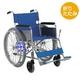 【消費税非課税】自走式車椅子 AA-18 座幅42cm 紫チエック - 縮小画像1