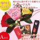 【母の日特選ギフト】 薔薇の花びらに感謝のメッセージが!豪華商品が6種より選べるギフト商品付き Aコース 花は赤色です 写真1
