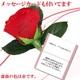 【母の日特選ギフト】 薔薇の花びらに感謝のメッセージが!豪華商品が6種より選べるギフト商品付き Aコース 花は赤色です 写真2