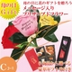 【4月27日で予約終了 母の日特選ギフト】 薔薇の花びらに感謝のメッセージが!豪華商品が5種より選べるギフト商品付き Cコース 花はピンクです