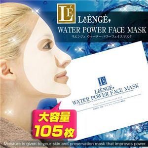 リエンジェ ウォーターパワーフェイスマスク105枚入り