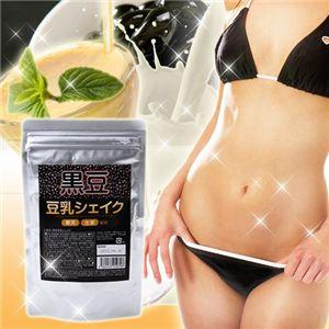 黒豆豆乳シェイク 3個セット(~7/31まで送料無料)