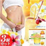 栄養満点 朝食マンゴーダイエット 2010年限定 【3箱セット】
