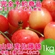 【完全予約商品】バラ詰めさくらんぼ佐藤錦1キロ 等級:優(M〜Lサイズ) 写真1