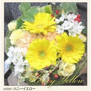 幸せいっぱいの贈り物 フェアリーブーケ ハニーイエロー とっておきのプレゼント♪心を込めた花束を・・・♪ - 拡大画像