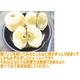 【お歳暮用 のし付き(名入れ不可)】福島県産りんご プレミアム蜜サンふじ 10kg(32〜36玉) 【贈答用大玉】  - 縮小画像2