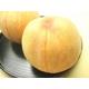 フルーツ王国福島からお届けする【幻の桃】! 黄金桃 2k 写真1