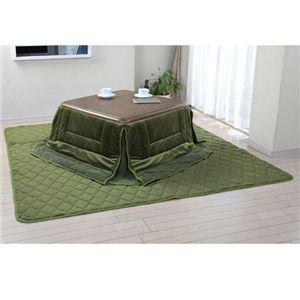 マイクロファイバー省スペースこたつ布団セット 正方形 グリーン
