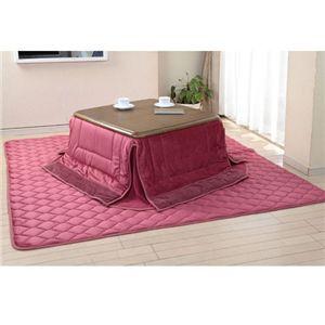 マイクロファイバー省スペースこたつ布団セット 長方形 ピンク