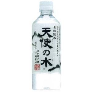 ミネラルウォーター 美濃銘水「天使の水」500mlPET(訳あり) 48本セット