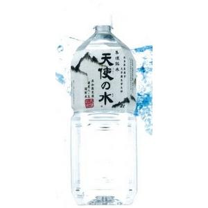 ミネラルウォーター 美濃銘水「天使の水」2L PET(訳あり) 12本セット