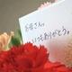 【母の日限定】メッセージカード付き さくらんぼ佐藤錦24粒と生花カーネーションのセット 写真3