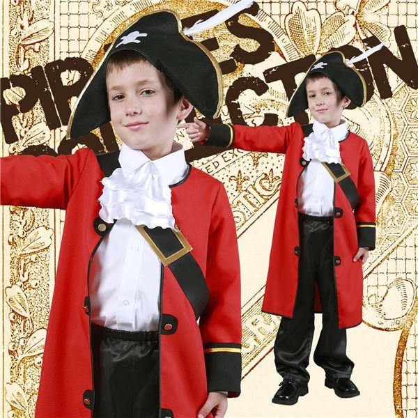 ハロウィン衣装・子供/海賊・パイレーツ