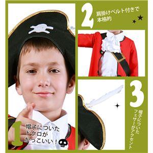 キッズキャプテン140 4571142460428 コスプレ 衣装・アイテム通販 f04