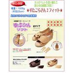 すたこらさんソフト2FIT 両足(ベージュ) サイズ:25.0〜25.5  機能充実で低価格 【アスティコ】