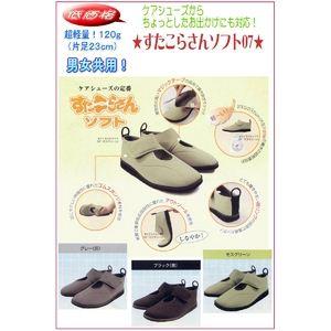 すたこらさんソフト07 両足(モスグリーン) サイズ:25.0~25.5  機能充実で低価格 【アスティコ】
